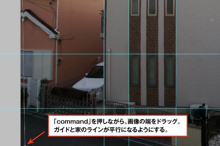 スクリーンショット(2014-03-20 22.30.13)