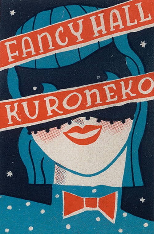 40-gorgeous-vintage-japanese-matchbox-designs_004