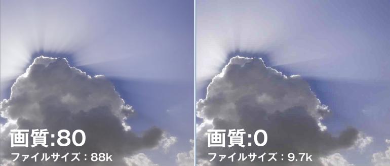 jpg80-0
