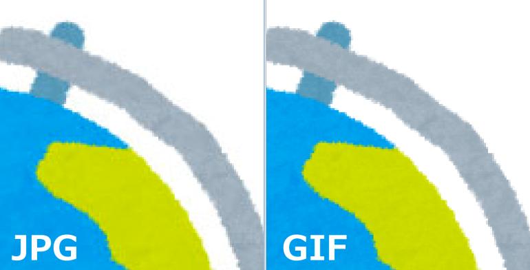 jpg_gif