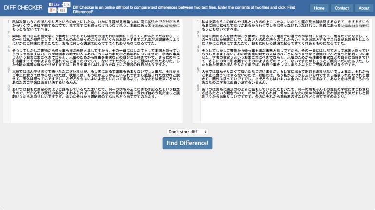 スクリーンショット 2014-06-23 10.33.42