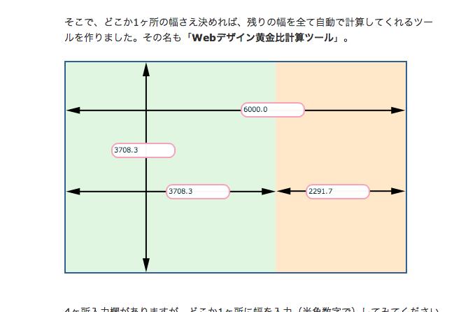 スクリーンショット 2014-06-23 10.19.39