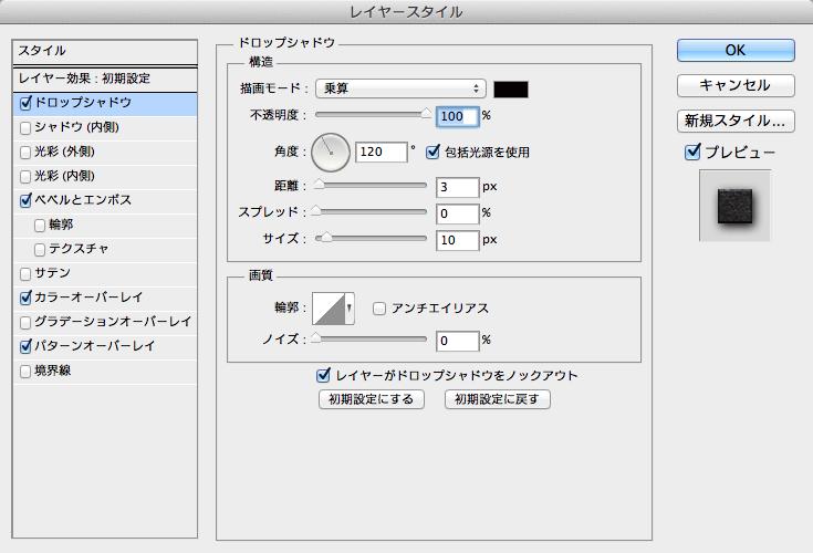 sasazuka-type-step2