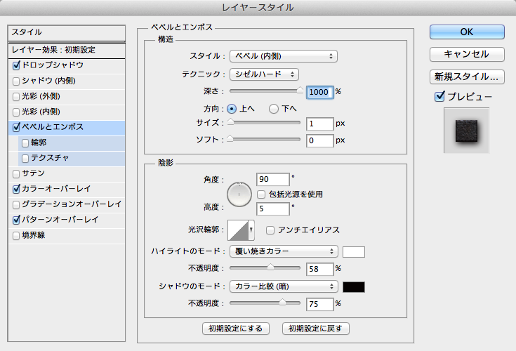 sasazuka-type-step3