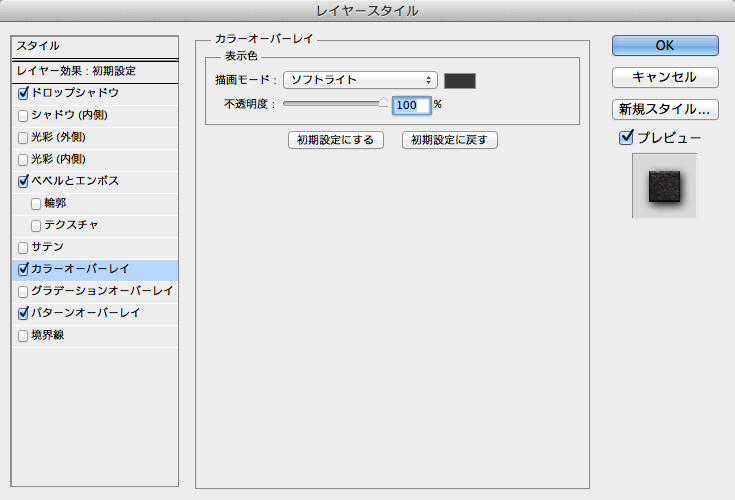 sasazuka-type-step4