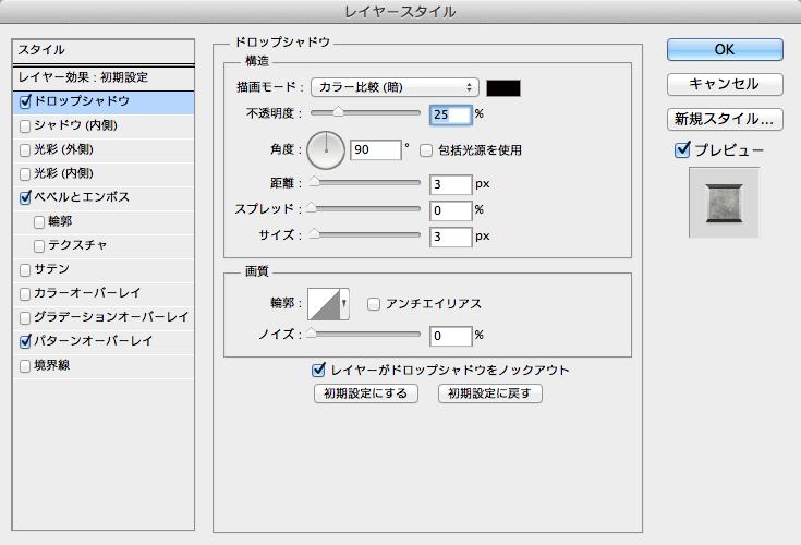 sasazuka-type-step7