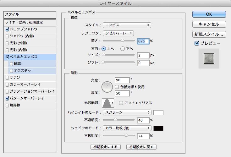 sasazuka-type-step8