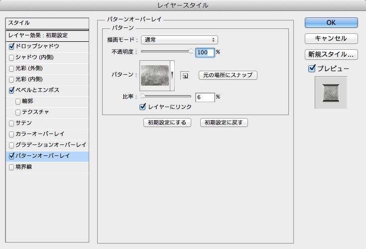 sasazuka-type-step9