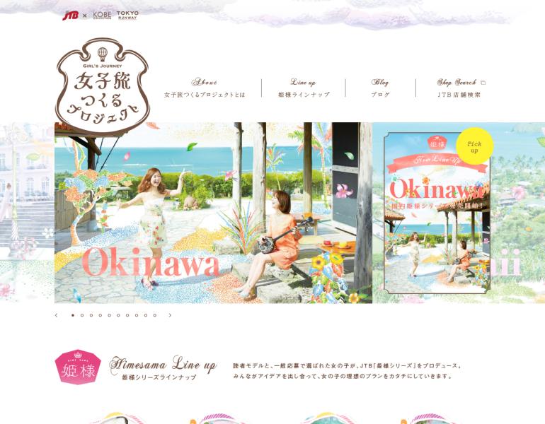 スクリーンショット 2014-08-04 10.47.53