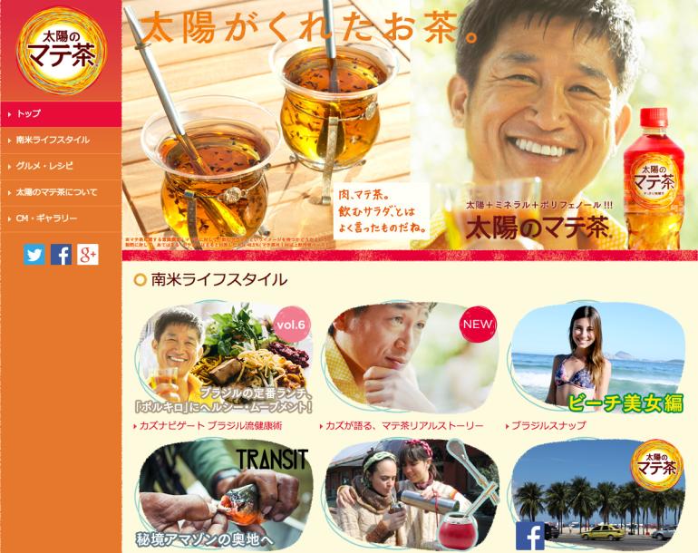 スクリーンショット 2014-08-04 10.40.47