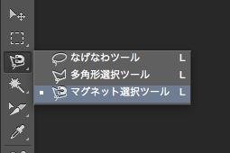 スクリーンショット 2015-02-06 13.17.04