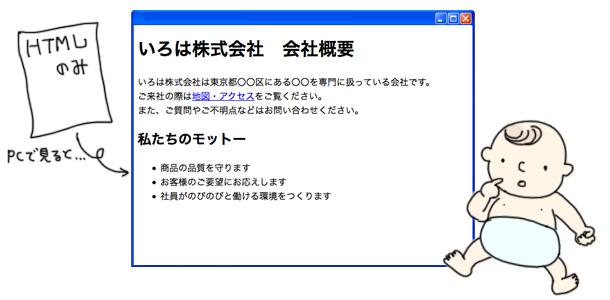 pic-20140317_001