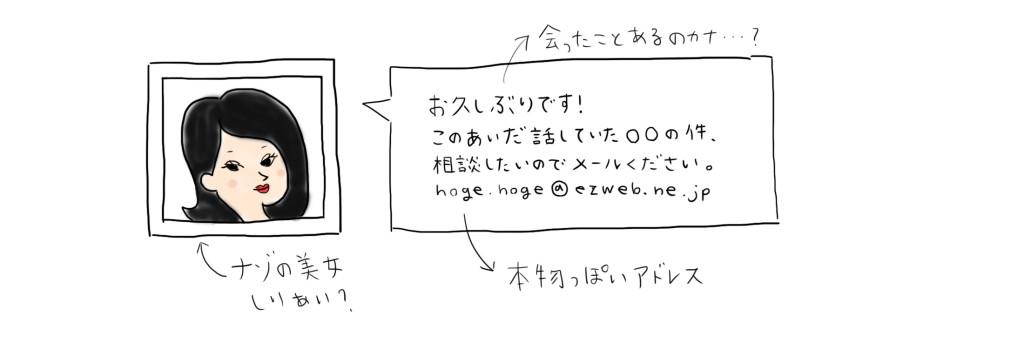 pic-20140818_004