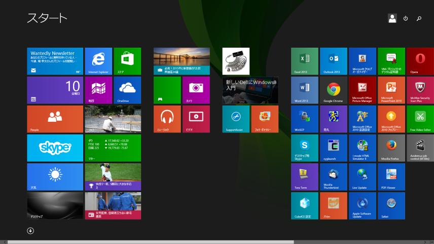 Windows8 のUIデザイン。典型的なフラットデザインと言える
