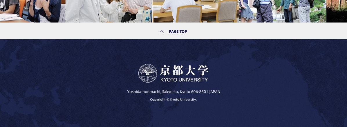 京都大学02