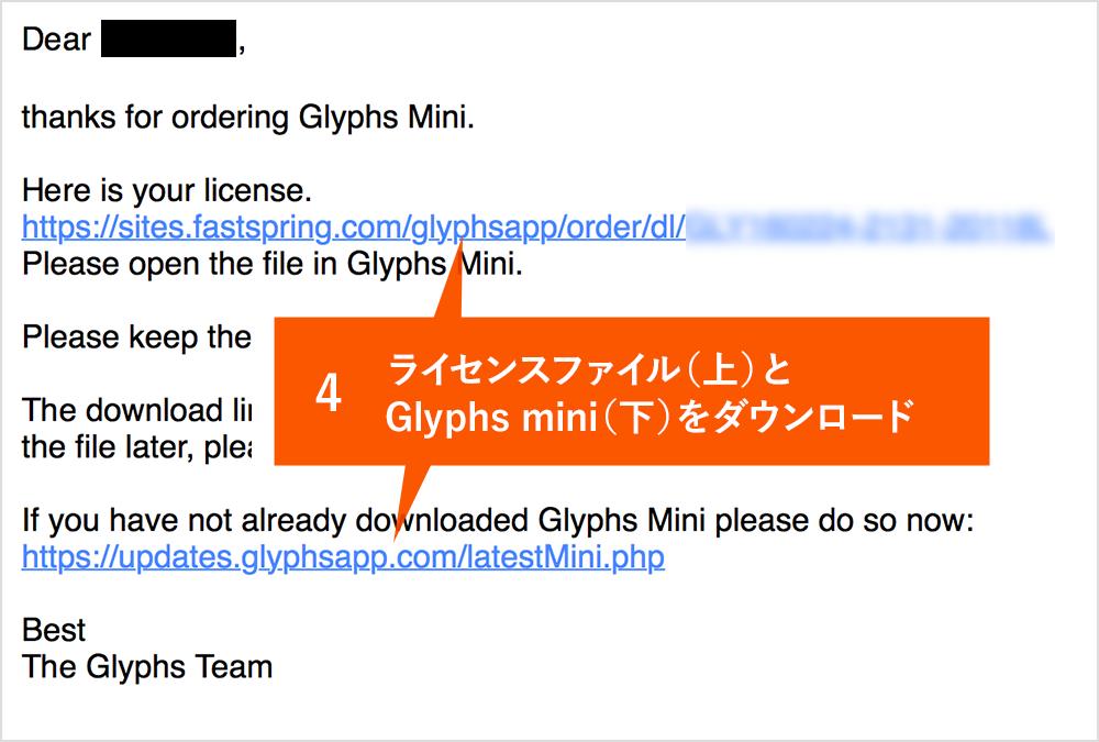 glyphsDL4