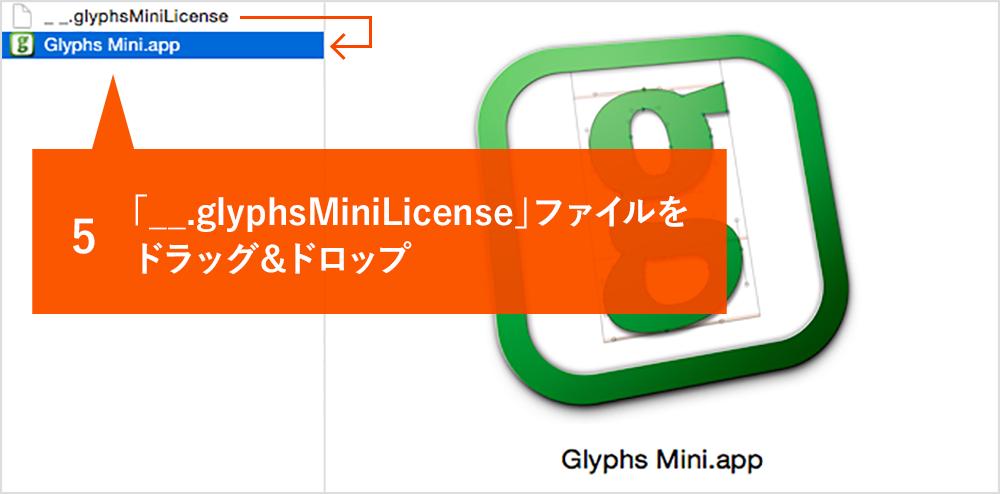 glyphsDL5