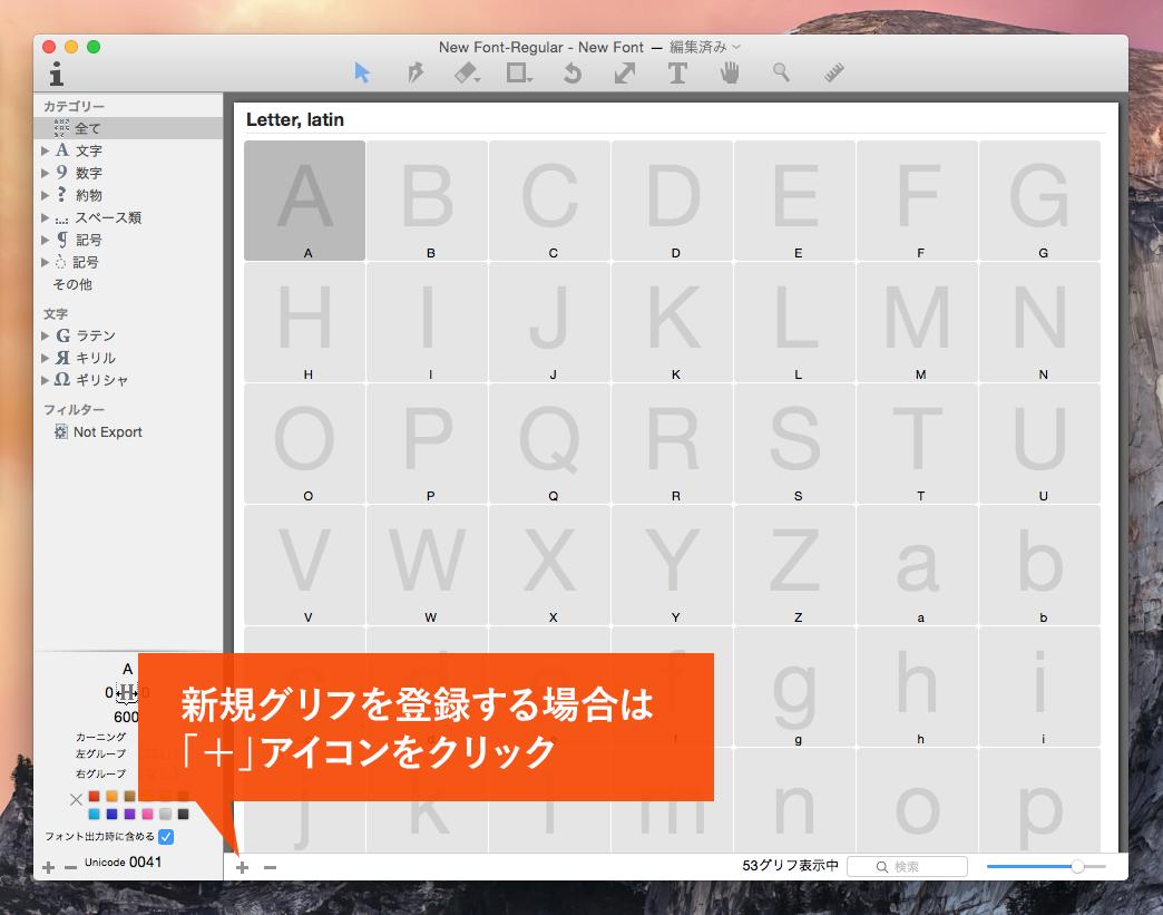 glyphs_USE2