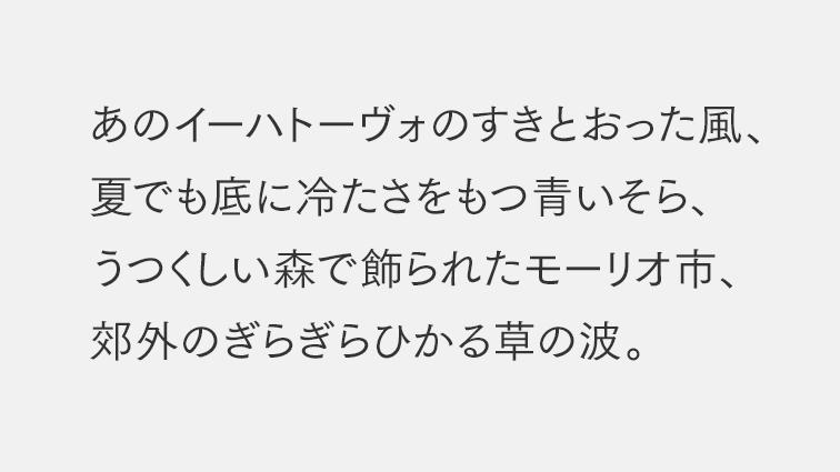 6_tsukushi