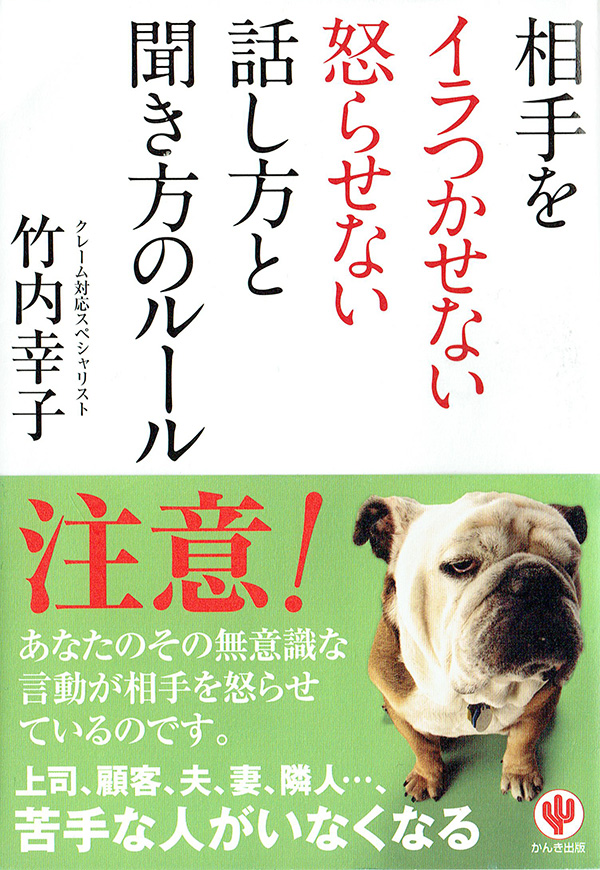 img-cover_001
