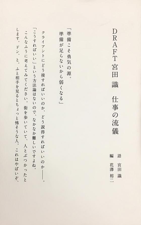 IMG_1599のコピー
