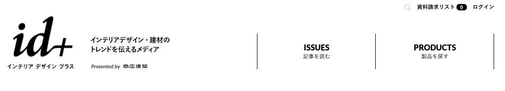 スクリーンショット 2017-12-19 19.03.55