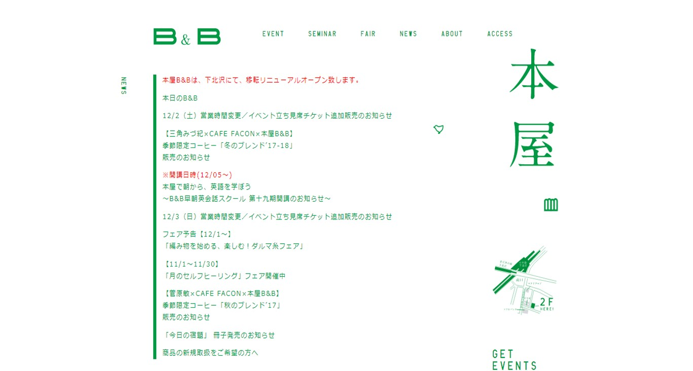 image_2_B&B