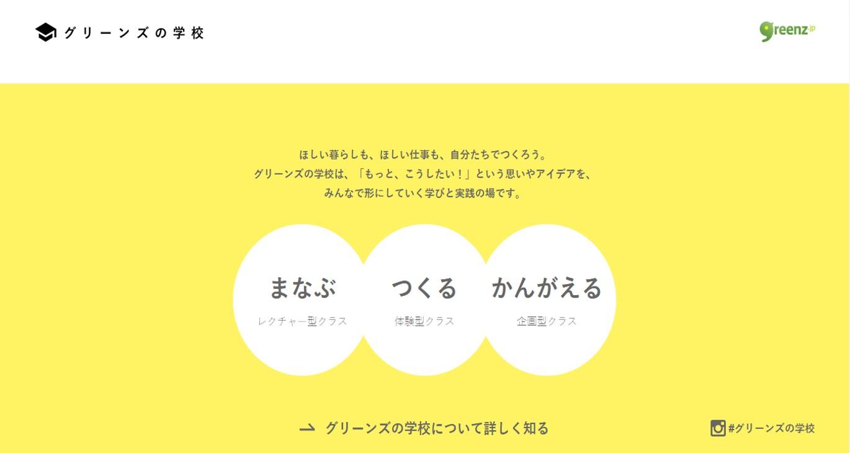 image_5_greenz