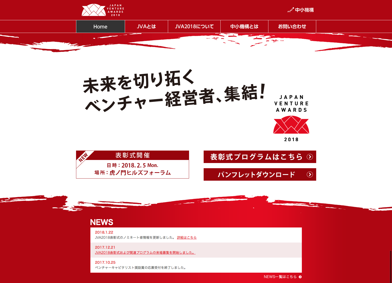 image_1_ABC