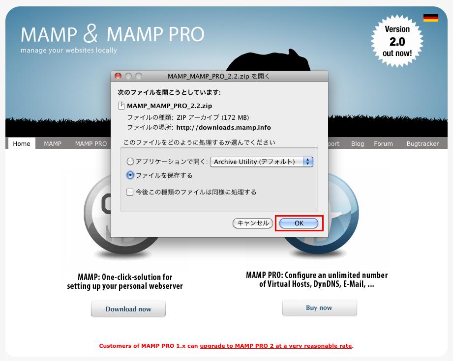 Xampp For Mac Os X