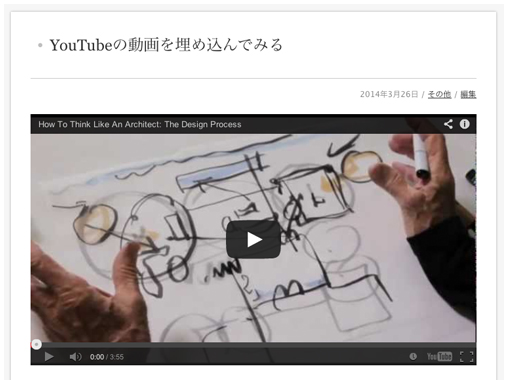 youtube_08