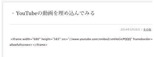 youtube_09